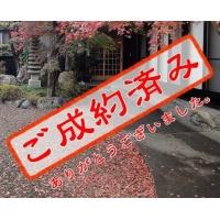 【1区画限定】四街道市大日売地 敷地46坪超え!