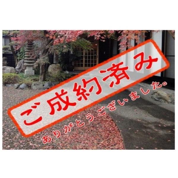 画像1: ★☆完売御礼☆★ 千葉市花見川区花園町NO.5 全3棟