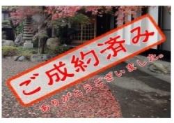 ☆ご成約ありがとうございます☆完売御礼☆ 松戸市古ケ崎19-2期 全6棟