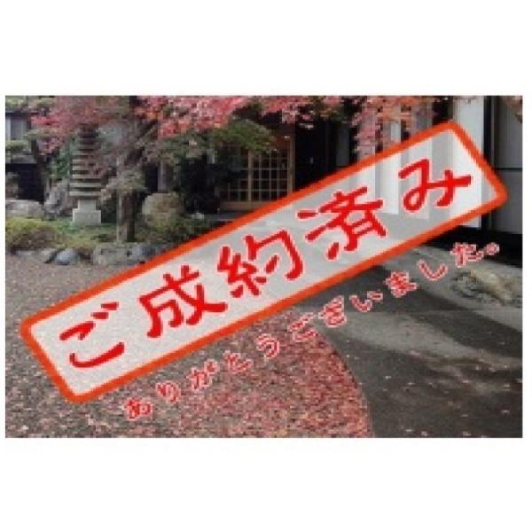 画像1: 【価格改定♪】千葉市花見川区横戸町 最終1棟