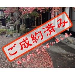☆★船橋市みやぎ台8期 完売御礼★☆