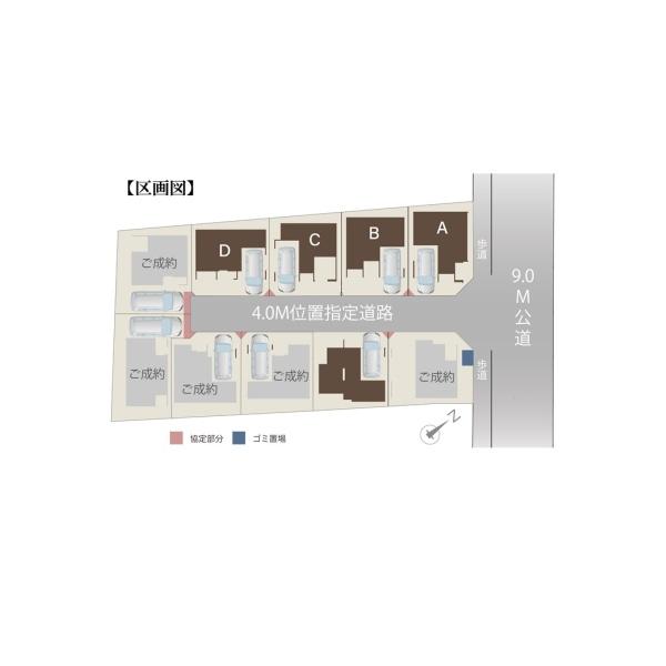 画像5: ◇2期販売開始 船橋市宮本4丁目NO.4 全10棟◇