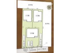 ◇新規初公開◇千葉市小倉町2期 全3棟